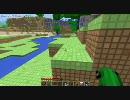 【穴掘りチョコの】MineCraft【実況】   パート19