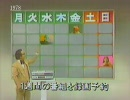 【ニコニコ動画】【懐かCM】昭和53年10月にやっていたCMを解析してみた