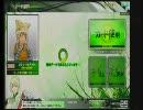 ボーダーブレイクエアバースト…の購入画面