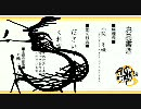 【FF11】鯖スレの有名人に凸-狼鯖vol.02-【ネ実】