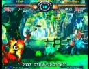 GGXXAC 東西23on 大会後野試合 りっと(KY)VS夢幻(BR) thumbnail