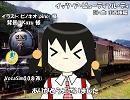 【ユキ】イッツ・ア・ビューティフル・ディ【カバー】
