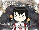 【ユキ】残酷な天使のテーゼ【カバー】