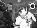 【MUGENストーリー】幻想の郷より愛を込めて 第十三話・後編