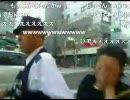 第91位:【パトカー車載】外配信中、事件に遭遇するNER 1/4