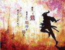 【うめ】 戦囃子 【オリジナル】