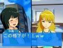 【春香ゲーム日和】居候 春香さん56 thumbnail
