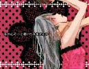 まりゆ生誕祭『ロミオとシンデレラ』歌ってメッセージ入れてみた【pink】