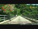 【ニコニコ動画】【酷道ラリー】国道352号線 その4を解析してみた