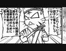 【ニコニコ動画】名無しのアイルー 02を解析してみた