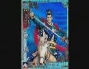 【三国志大戦】 アニメからLEカードのセリフシーン抜粋 【蒼天航路】