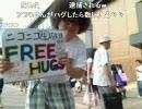 【オレンジさん】2525フリーハグス in 仙台 Part12【100人とハグ】