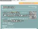 Jukeさんと永井先生の女性脅迫 thumbnail