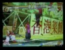 Street Fighter III 3rd Strike - EVO2k3 K.O vs ウメハラ part2