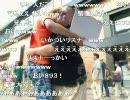 【オレンジさん】2525フリーハグス in 仙台 Part13【100人とハグ】