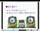 【表示デバイスとしてのプラズマボールの可能性と猫の乳歯と天体模型】 thumbnail