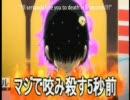 【REBORN】雲雀さんがMK5のようです【キャレコレ2】