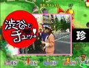 おみまゆのバスガイド:草