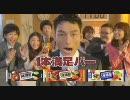 第75位:スーパー1本満足バーデラックス【スカイハイ】 thumbnail