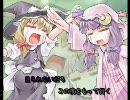 【ニコニコ動画】【東方ニコカラ】紫雨SUPERSTARS【パチュマリ】(on vocal)を解析してみた