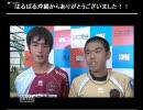 【公式生放送】ニコニコ体育の日企画 ニコニコ秋の大運動会⑥