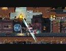 ラテール Lv142ハイランダー ホワイトチャペル4 thumbnail