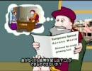 【ニコニコ動画】お金ができる仕組み。銀行の詐欺システムを解析してみた
