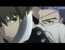 咎狗の血 第3話「狂争/igra」 thumbnail