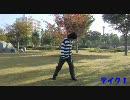 【NG集】とあるストレンジドリーマーを踊ってみた thumbnail