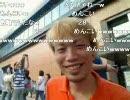 【オレンジさん】2525フリーハグス in 仙台 Part15【100人とハグ】