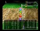 【実況プレイ】PS2版ドラクエV―天空の花嫁―を初プレイ part29