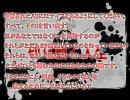 【秀太】二息歩行を再翻訳で歌ってみた【日英日】