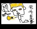 第76位:DJラオウ in KIKUYA thumbnail