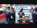 2010年10月27日東京「非民主的なビルマ総選挙に対する抗議行動」BURMA TOKYO