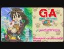 【PSP】GA Slapstick_WONDER_LAND 1章 1/3