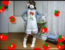 『いいからトマト食え』踊って遊んでみたらトマトうまー【あまちゃ…】 thumbnail