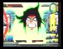 機動戦士ガンダム EXTREME VS マスター視点 thumbnail