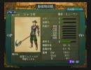 実況バテン・カイトスⅡ-大魔導士プレイPart11