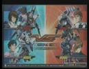 【機動戦士ガンダム】EXTREME VSシリーズを実況part1-2