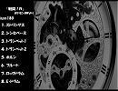 【バンブラDX】ポケモンBWより「数式に囚われた者/戦闘!N」