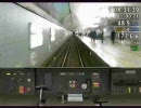 Train Simulator 御堂筋線 #4/6 (なんば~梅田)