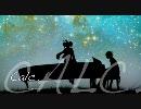 「Calc.-piano.ver-」を歌ってみた【なむかり】 thumbnail