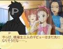 【左を見ろ→】ぷよm@s 番外編3【バカこっちは右だ】