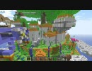 天空の城ラピュタの世界をMineCraftで作ってみた thumbnail