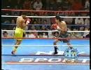 【ボクシング】西岡利晃vsヨドシン・チュワタナPart1