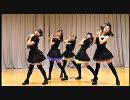 【練習用ミラー75%】メグメグ☆ファイアーエンドレスナイト【DANCEROID】 thumbnail