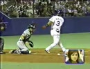 プロ野球 痛い!! 珍プレー '03-04