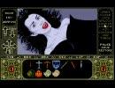 大昔のホラーゲームを神BGMに差し替えて実況してみるよ~2 thumbnail
