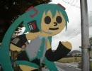 けいおん!!の聖地豊郷町に初音ミク!