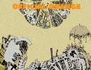 ボーマス14クロスフェード 「OFFICIAL ORANGE」 thumbnail